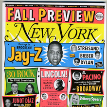 New York Magazine, Aug–Sep 2012